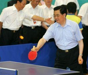 Hu Jintao plays ping-pong