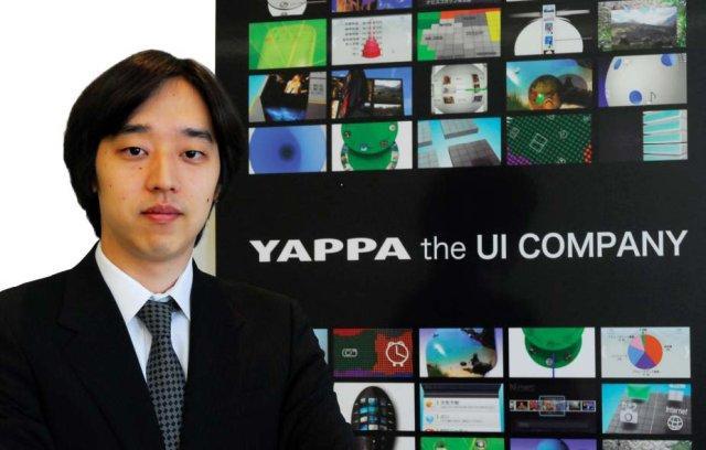 CEO Interview: Masahiro Ito