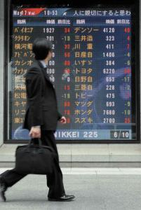 Day Trading in Japan