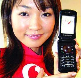 Vodafone Japan: never lived up to its own hype