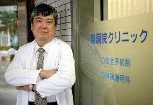 Dr Okubo of the Higashi-no-touin clinic in Kyoto -- Photography by David Coll Blanco