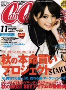 Yuri Ebihara: a staple feature of <em>CanCam</em> magazine's front cover