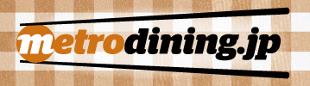 www.metrodining.jp logo