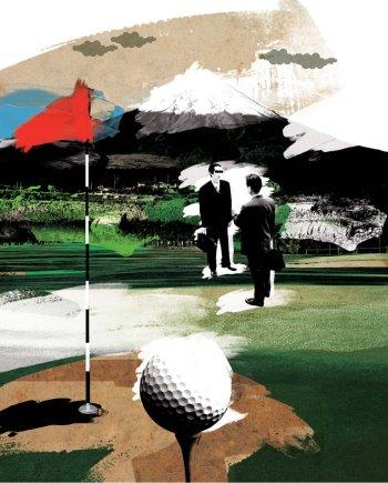 Illustration: Golf Outing