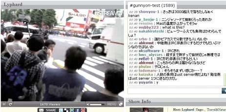 A screenshot from blogger Lyphard's live streaming of the murder scene.