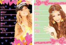 Do-it-at-home purikura