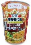 "Ramen maker Maruchan's Yahoo Japan cup noodle ""Thick and Rich Miso Tonkotsu."""