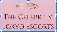 CelebrityTokyoEscorts's picture